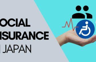 Social Insurance in Japan
