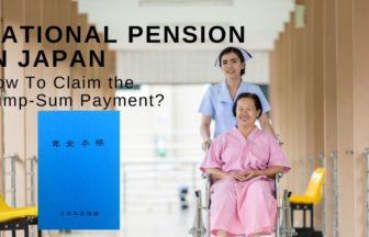 national pension in japan