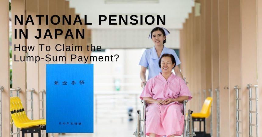 national pension in japan