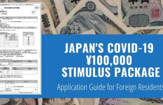 Japan Stimulus Package for Foreigners | FAIR Work in Japan